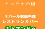 スクリーンショット(2013-02-10 0.26.54)