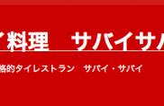 スクリーンショット(2013-11-15 14.49.37)