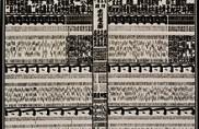 220px-Banzuke2