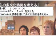 スクリーンショット(2014-03-07 10.46.54)