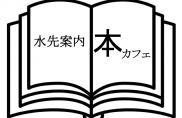 150612-0001