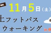 スクリーンショット 2016-10-01 18.46.19